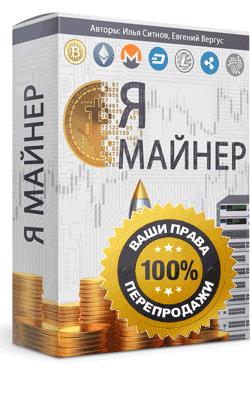 производство криптовалюты
