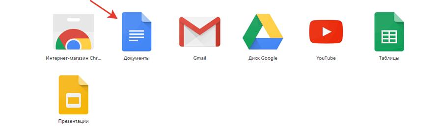как сделать PDF файл