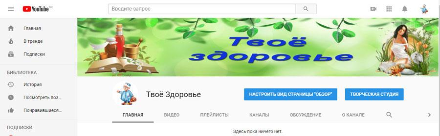 как заработать на YouTube деньги