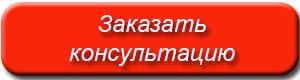ванкоин криптовалюта